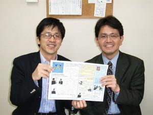 ニュースレター作成事例