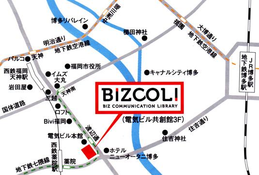 BIZCOLI_地図